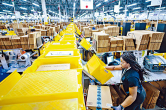 網上零售集團亞馬遜在紐約的貨倉。