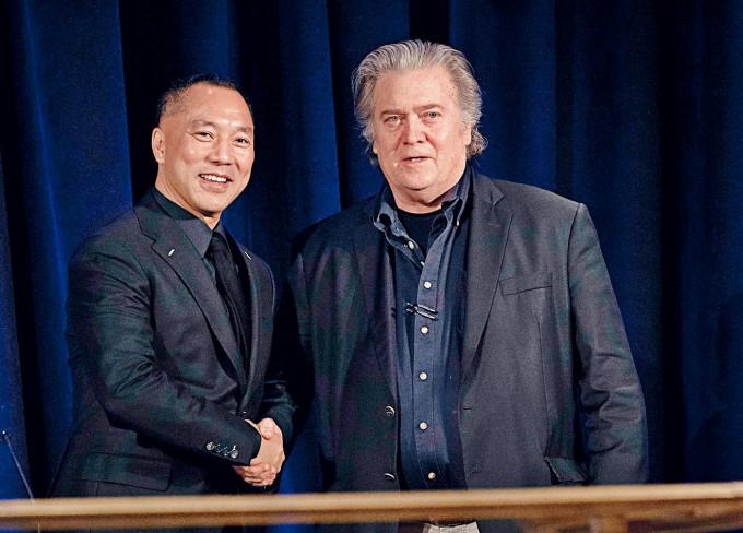 二○一八年,郭文貴和班農在紐約一起召開記者會。