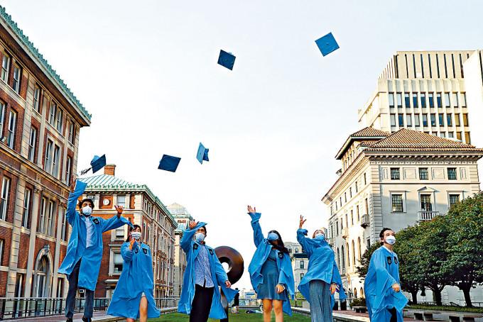 哥倫比亞大學建築學院碩士生,在五月中拋帽慶祝畢業。