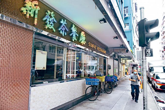 新發茶餐廳食客感染新冠肺炎。