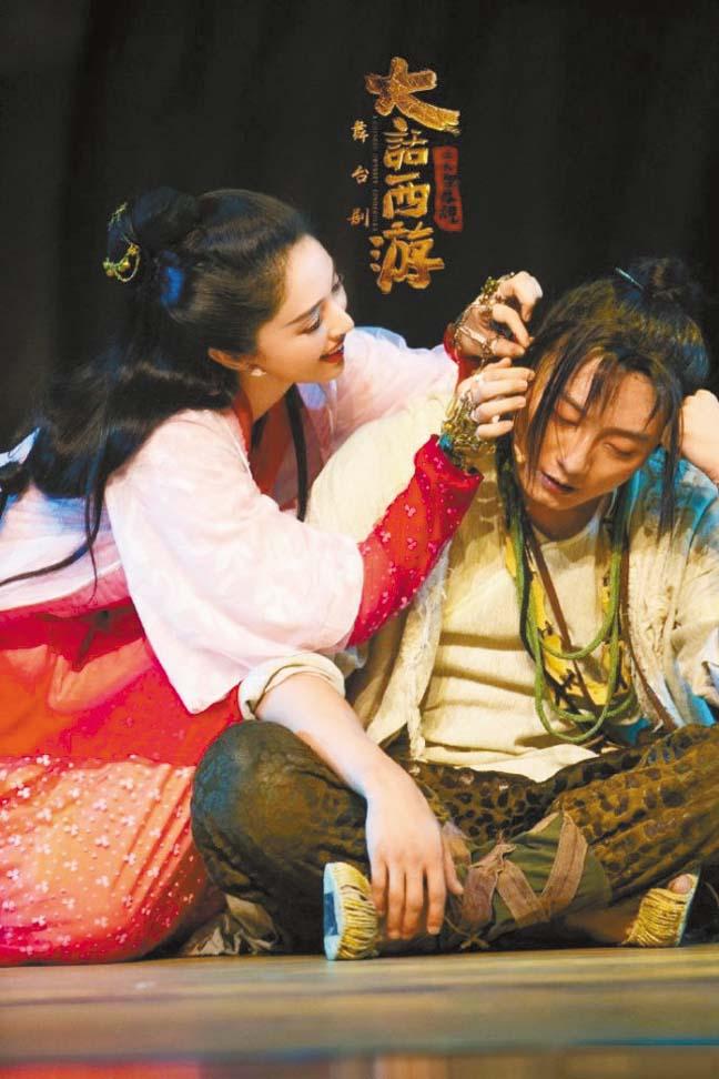 董璇與蘇小玎合作 過《大話西遊》舞台 劇。 網上圖
