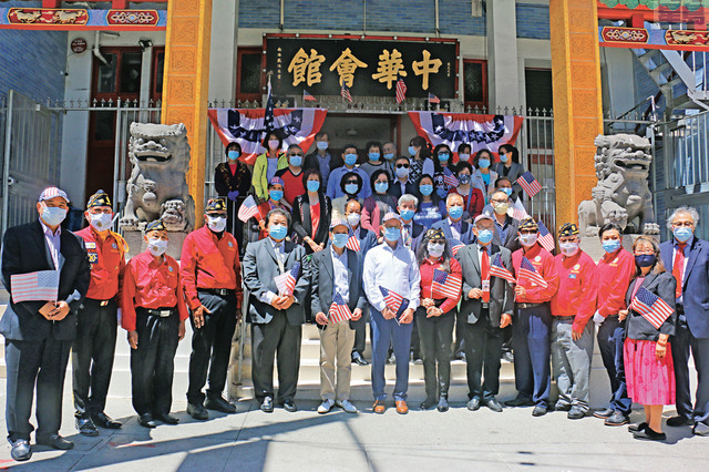 中華總會館舉辦美國國慶升旗典禮。本報記者攝