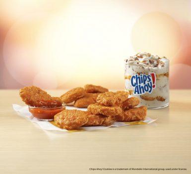 麥當勞對最受粉絲追捧的經典美食添加創意 破天荒辣味料理九月登場