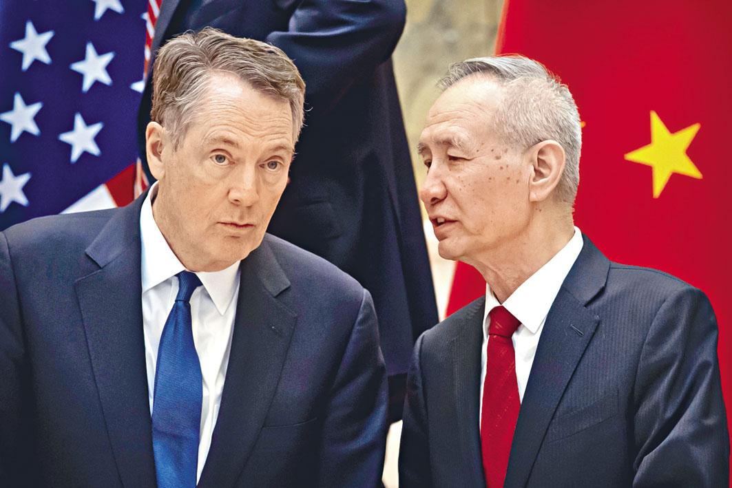 劉鶴與萊特希澤將通話,檢視貿協進度。