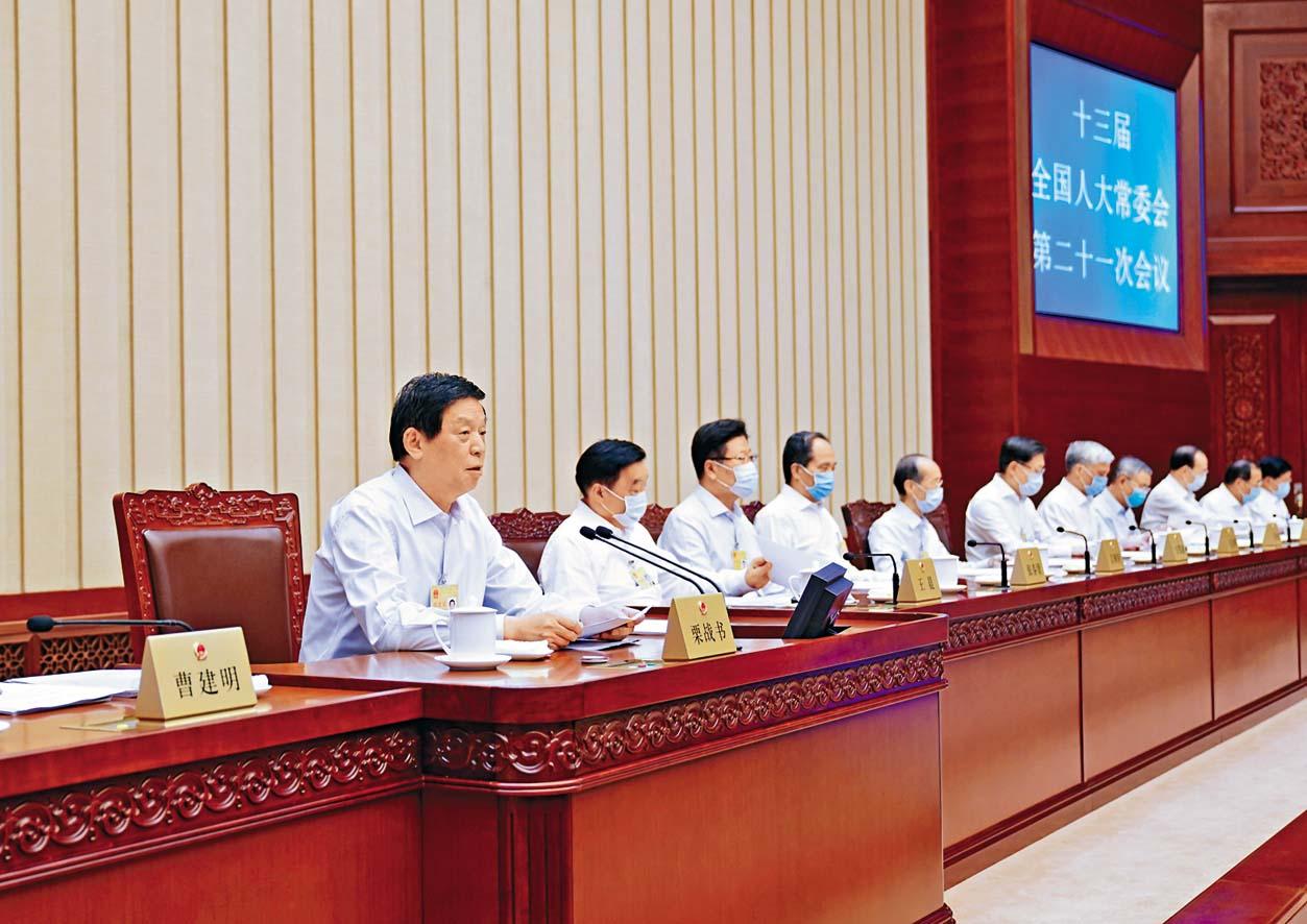 人大常委會表決香港立法會繼續履行職責決定。