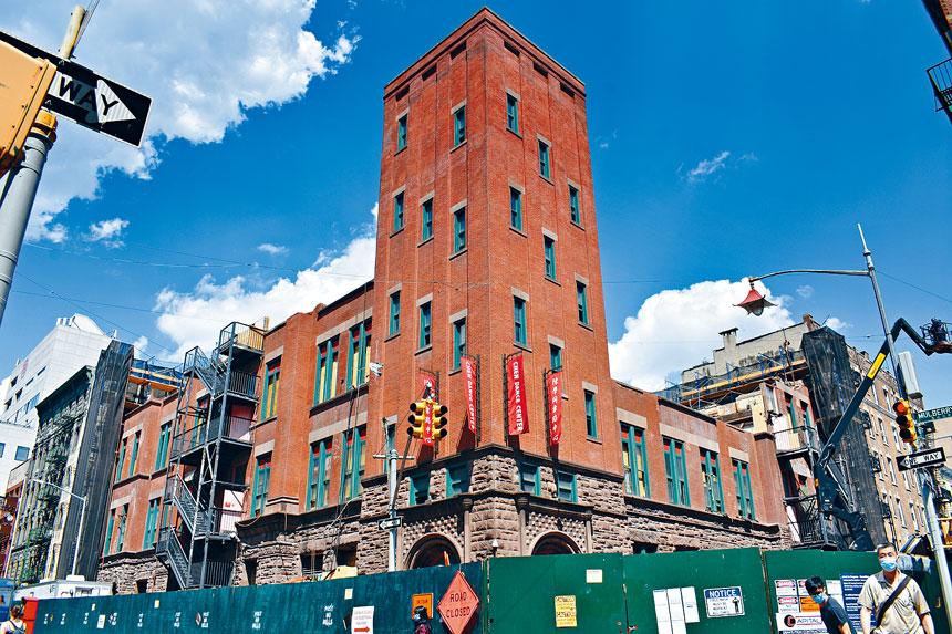 圖為茂比利街70號大樓。