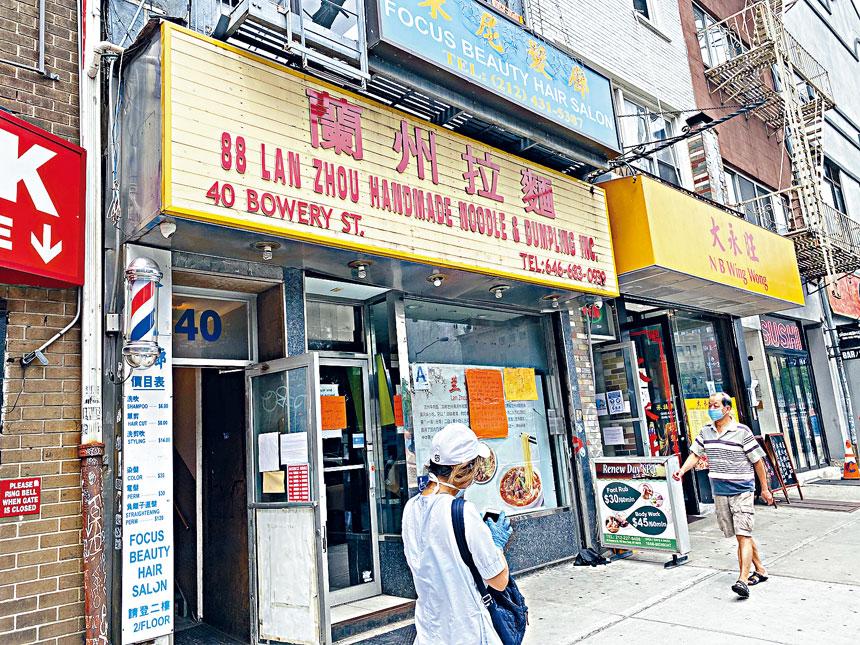 位於包釐街的蘭州拉麵店將於下周正式關張。