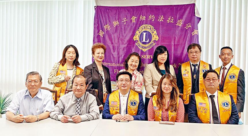 國際獅子會法拉盛分會新一屆職員就職後與杜彼得,吳師功等合影。