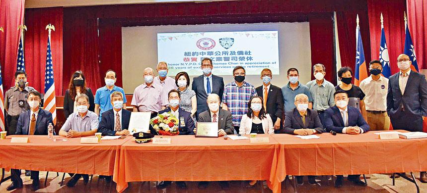中華公所於昨日舉行茶會,慶祝三星警司陳文業榮休。