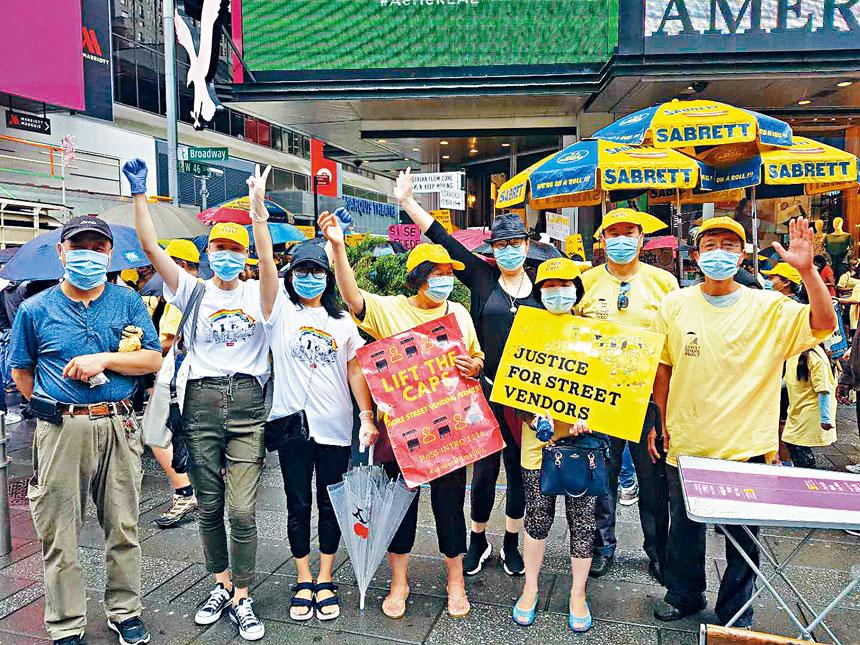 華裔街頭小販參加集會。