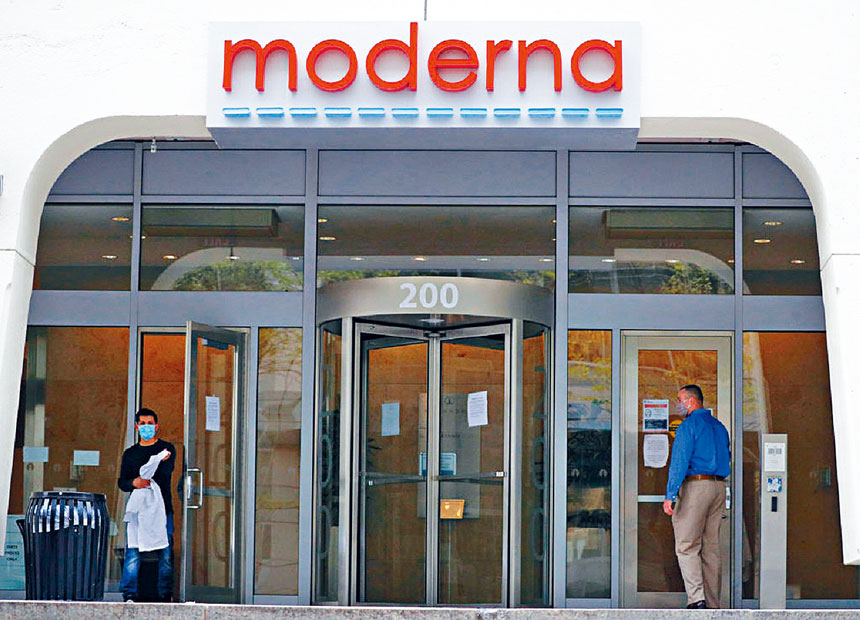 位於劍橋市的莫德納公司成為媒體關注的焦點。檔案圖片