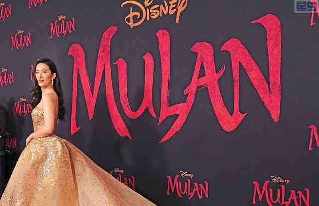 財報公布後,迪士尼宣布,一再延期上映的真人電影《花木蘭》將開放Disney+觀眾獨家觀賞。法新社