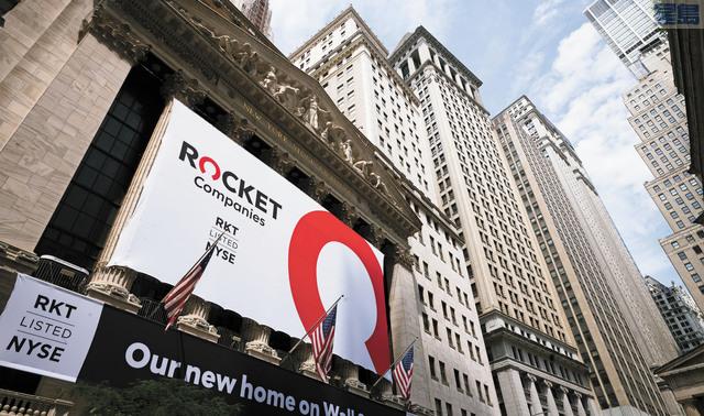 Quicken Loans6日在紐交所首度公開發行。圖為紐交所外部懸掛的Quicken Loans母公司Rocket的標誌。美聯社