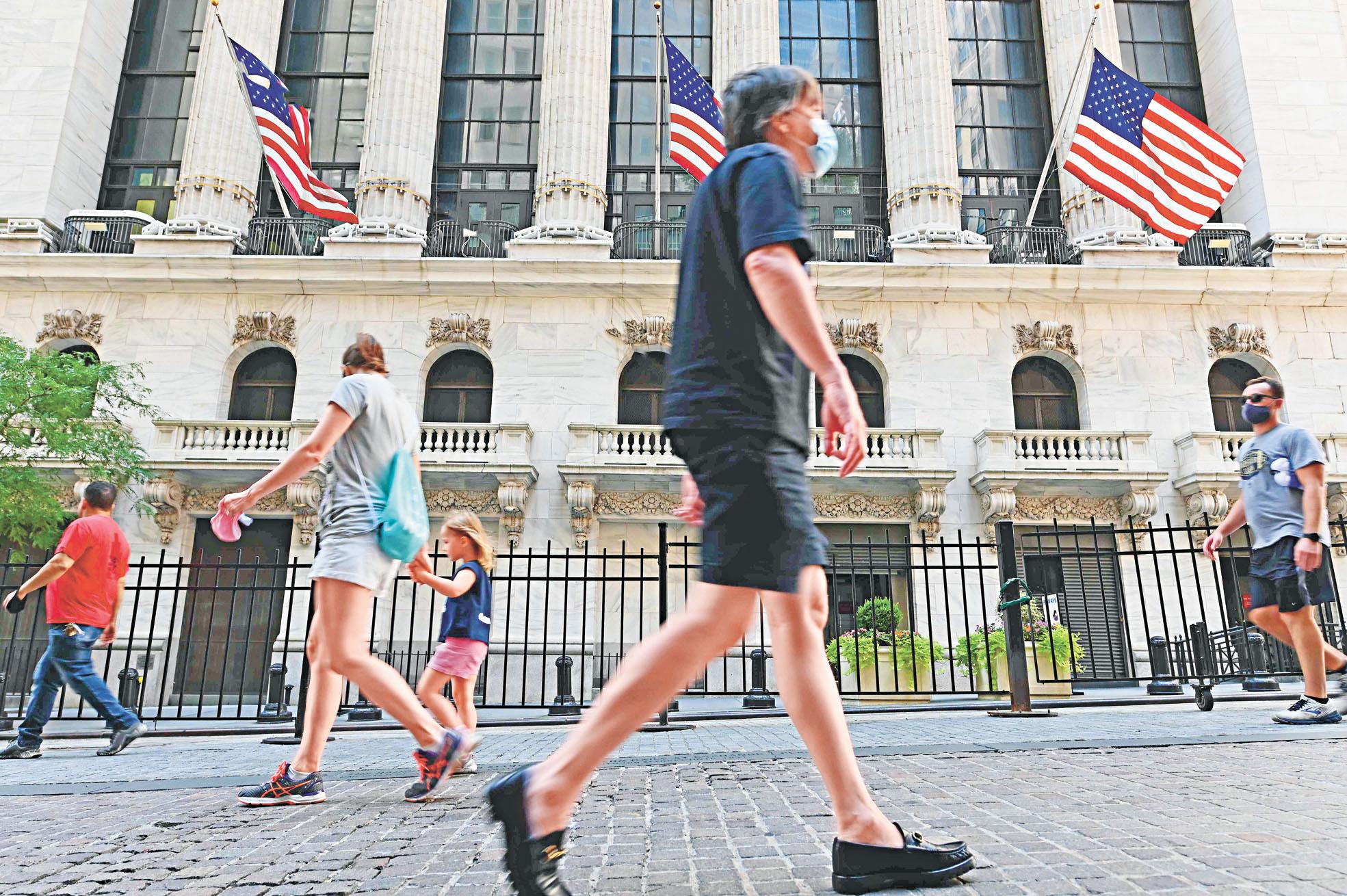 美國財政部及SEC官員向特朗普提出建議,在2022年1月前,將在紐約證券交易所和納斯達克上市但不符合美國法律審計要求的中國企業全部摘牌。圖為人們經過紐約證券交易所。法新社
