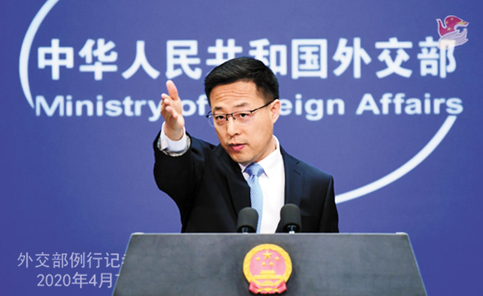 中國外交部發言人 趙立堅