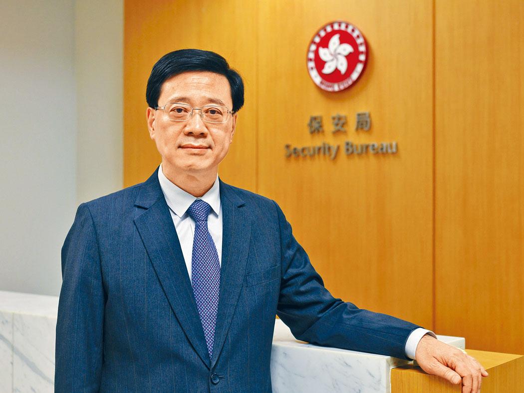 香港保安局長 李家超