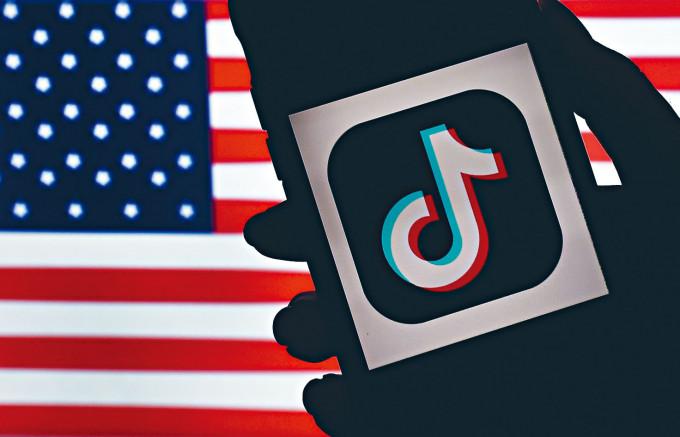 美國禁止聯邦僱員在政府設備使用TikTok。