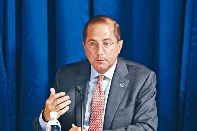 美國衞生部長阿扎爾即將訪台。