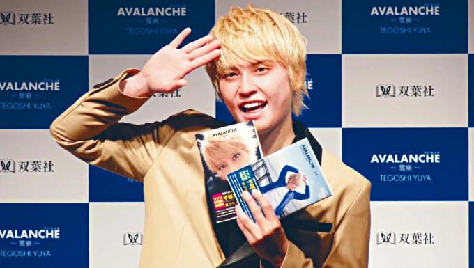 手越祐也日前推出的書本,講到韓流時得罪BTS歌迷。