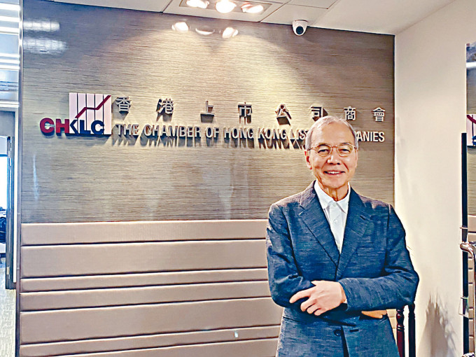 早前有商會建議,暫緩大股東增持股份一年不多於2%限制以支持股價。圖為香港上市公司商會主席黃桂林。