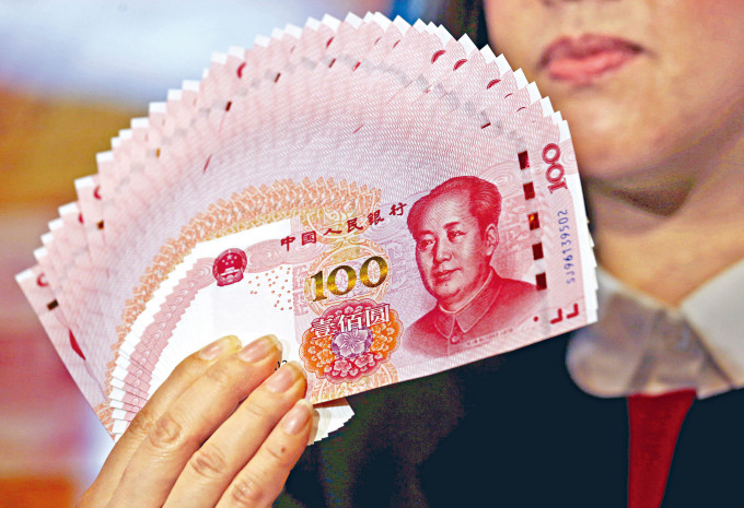 人民幣走勢由中美關係發展主導,料人民幣將繼續在7附近水平震盪。