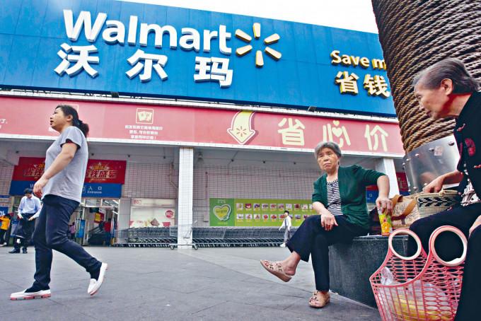 美國若全面封殺微信,或影響沃爾瑪在中國的業務。