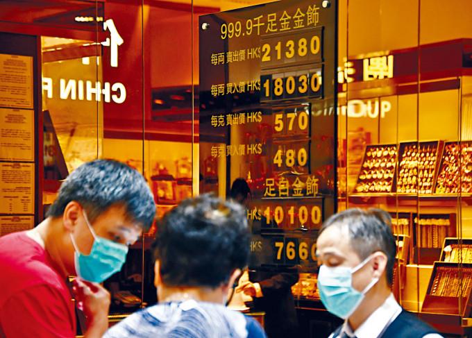 市場避險情緒繼續高漲,黃金價格大升。