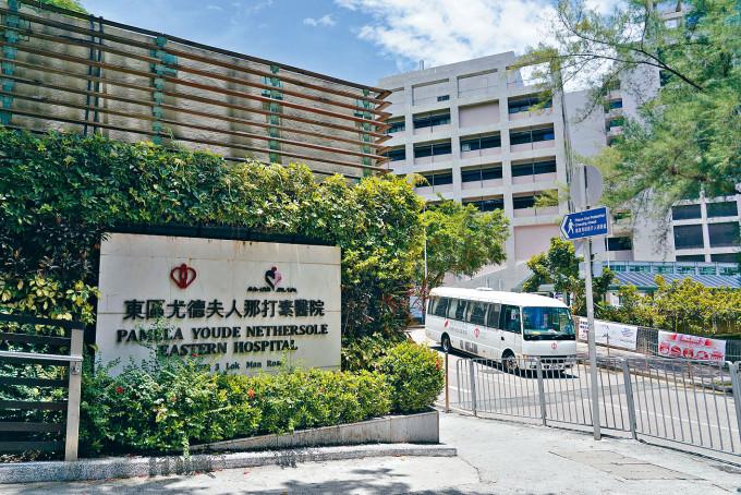 東區醫院一名老翁入住監測病房後,檢測結果由「陰轉陽」。