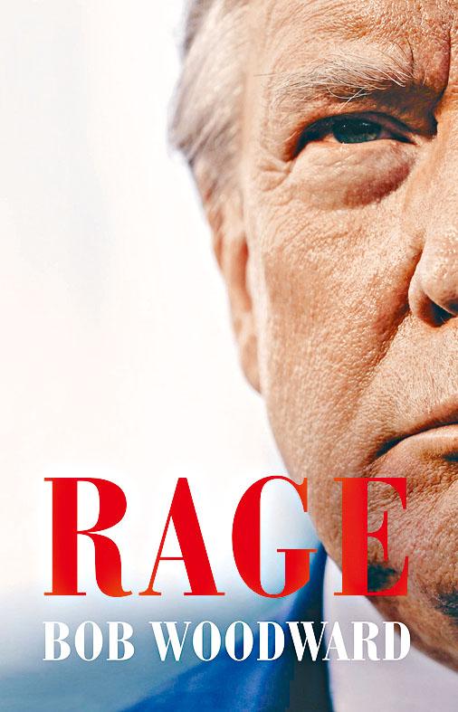 伍德沃德著作的新書《憤怒》。