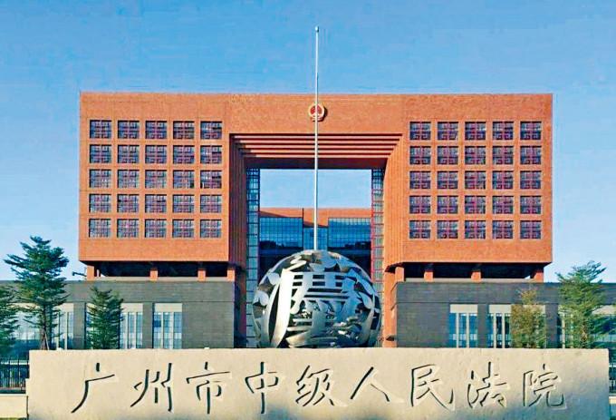 廣州市中級法院將一名涉製毒的加拿大人判處死刑。