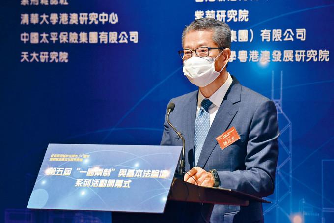 陳茂波批評美國「起底」行徑、嚴重侵犯個人私隱。