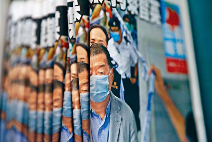 壹傳媒股價連日來大幅波動,引起監管機構關注。