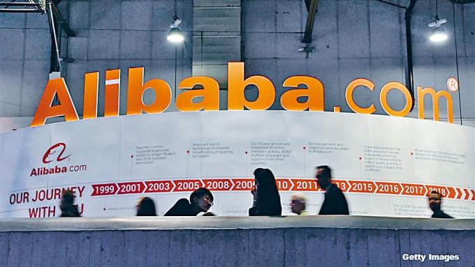 阿里巴巴有份持股的在美上市中概股百世集團,傳將其快遞以及貨運業務分拆來港上市。