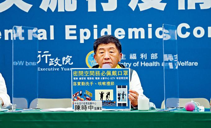 台灣中央流行指揮中心證實台灣再出現疑似本土病例。