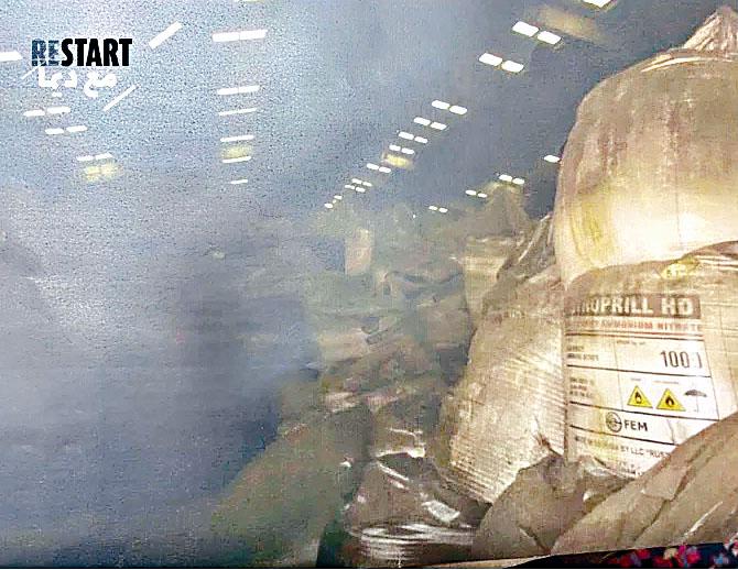 貝魯特港口倉庫大爆炸前儲存的大批硝酸銨。