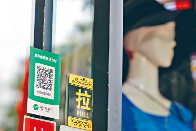 微信是華人圈最普遍使用的手機軟件之一。