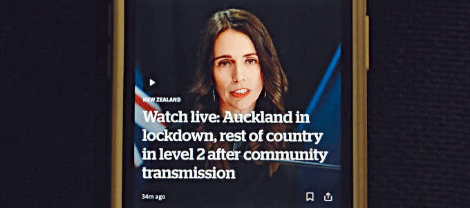 紐西蘭女總理阿德恩發布新冠肺炎防疫警示。