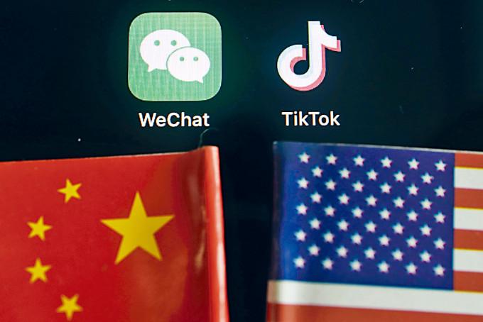 美國企業擔心封殺微信會對在中國的生意有重大影響。