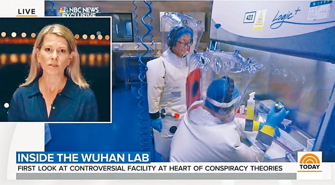 美國NBC獲准採訪武漢病毒研究所。