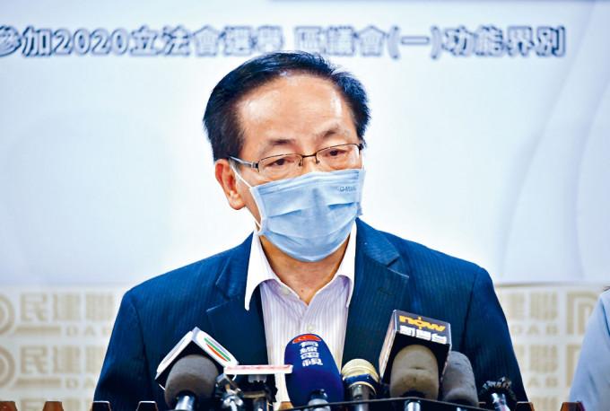 葉國謙推斷整個立法會會延續一年任期。