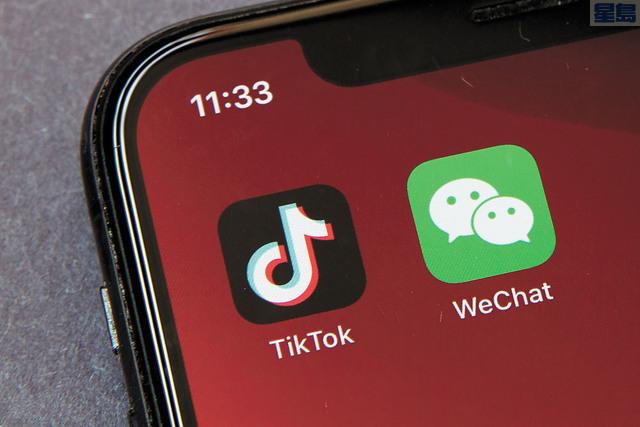 美國擬禁微信和TikTok。美聯社資料圖片