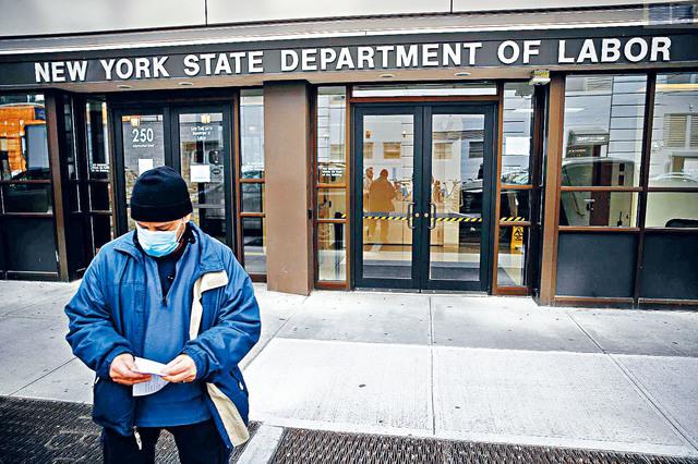 ■過去三個月維持每周失業補助600元,聯邦政府已為此發放2500億元。媒體統計顯示,以每名工人計算,紐約和密歇根領取的款項最多。美聯社