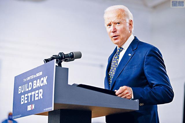 ■民主黨全國黨代表大會將以遠程遙距形式進行,總統提名人拜登接受提名時,將留在特拉華州家鄉發表演說。    美聯社