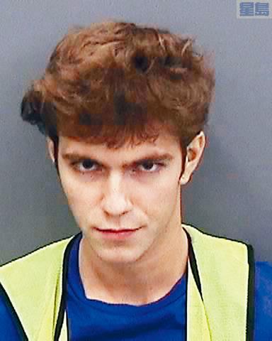 3名被告中最年輕的是17歲少年克拉克,他也是策劃整宗案件的主角。    美聯社