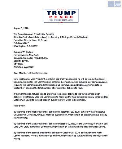 ■總統特朗普的競選代表朱利安尼,5日致信總統辯論委員會,要求增加一場辯論。    推特圖片