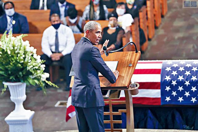 ■奧巴馬上周出席劉易斯的葬禮,獲邀上台發表悼詞,被外界認為是自他卸任後最強而有力的演說,內容針對特朗普政府。法新社
