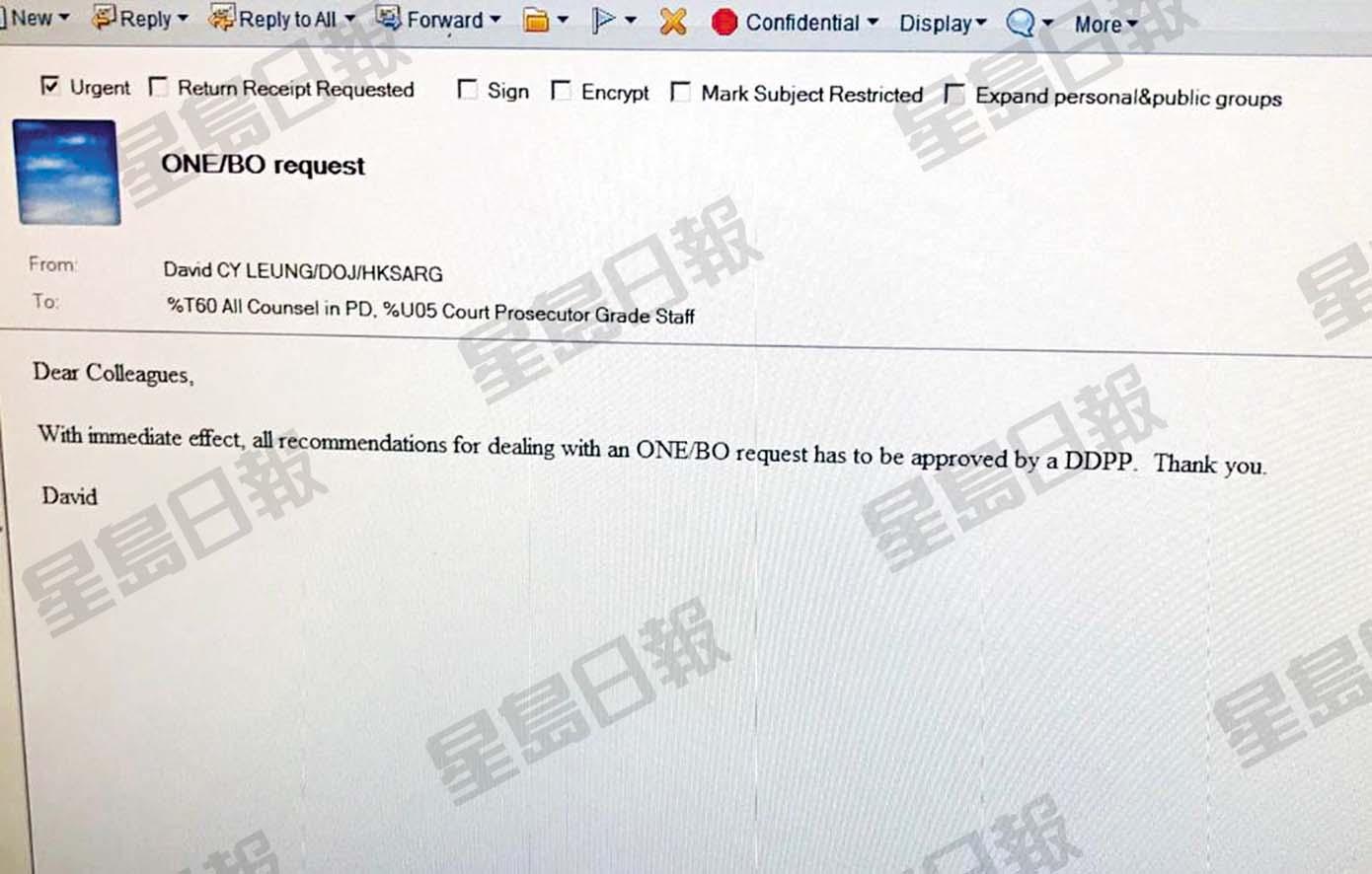 梁卓然發出電郵,表明涉及「不提證供起訴,改為 簽保守行為」的決定,須由「副刑事檢控專員」審批。