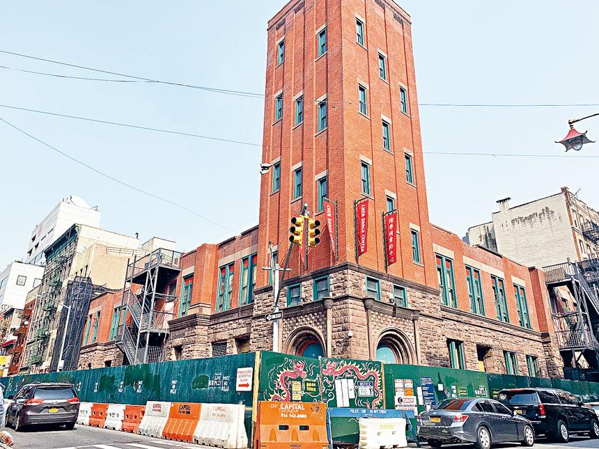 紐約市行政服務局昨啟動茂比利街70號願景計劃,邀請社區共同構想大樓未來。