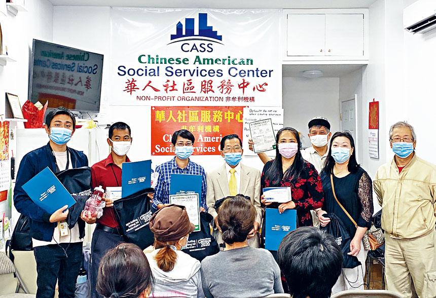 布碌崙華人社區中心推動人口普查。