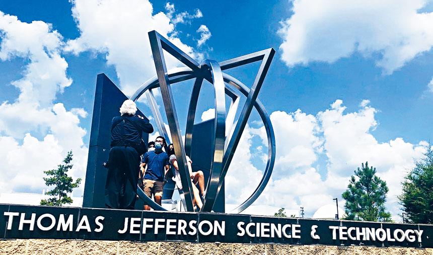全國排名第一的湯姆森傑菲遜科技高中。